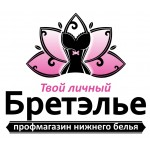БРЕТЭЛЬЕ проект – уникальное явление для российского и зарубежного рынка. КОНЦЕПЦИЯ МАГАЗИНА.